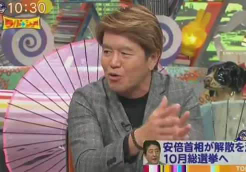 ヒロミ 北朝鮮 ワイドナショー