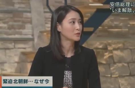 小川彩佳 報道ステーション 北朝鮮 安倍首相 危機 煽り