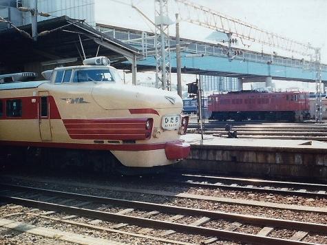常磐線 485系 電車 特急「ひたち」