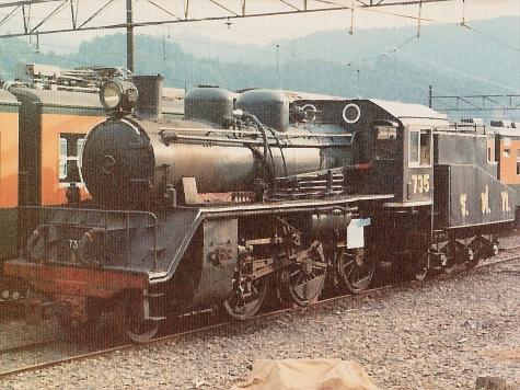 蒸気機関車 C56形44号機【大井川鐵道】