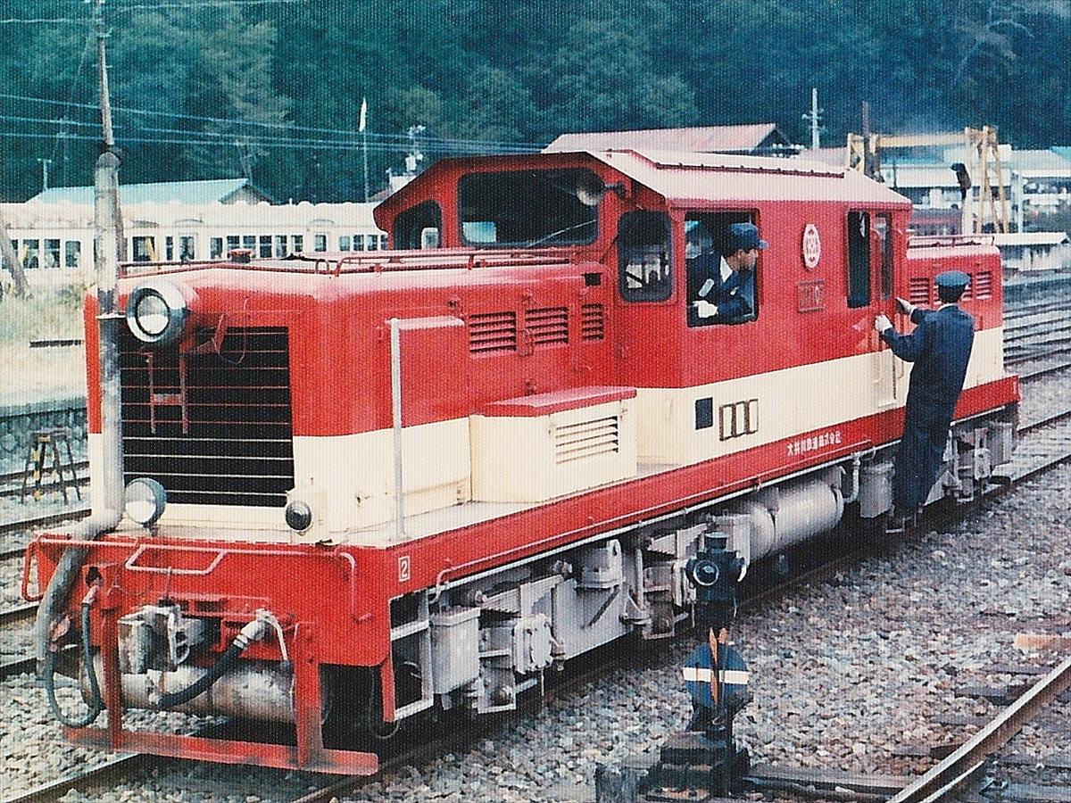 DD107_TN_R1979.jpg