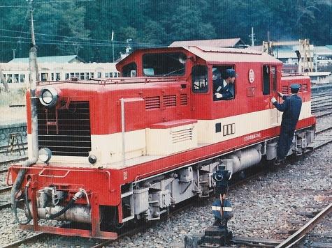 大井川鐵道 井川線 DD100形 ディーゼル機関車