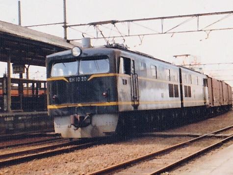 国鉄 EH10形 電気機関車【浜松駅】