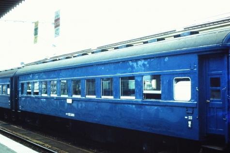 オハフ33形式 客車【横手駅】