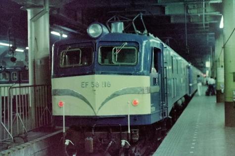 EF58 電気機関車【上野駅】
