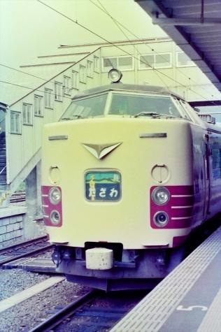 485系 電車 特急「たざわ」【田沢湖駅】