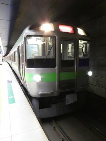 JR北海道 721系 電車 快速エアポート
