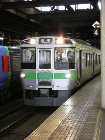 JR北海道 721系 電車【札幌駅】