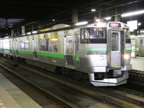 JR北海道 733系 電車【札幌駅】