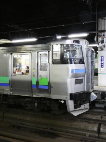 JR北海道 キハ201系 気動車【札幌駅】