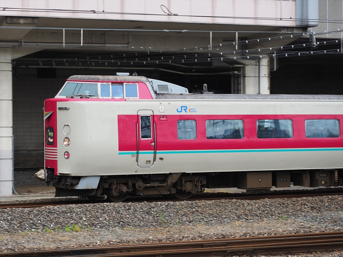 P5061565DG-10_R2017.jpg