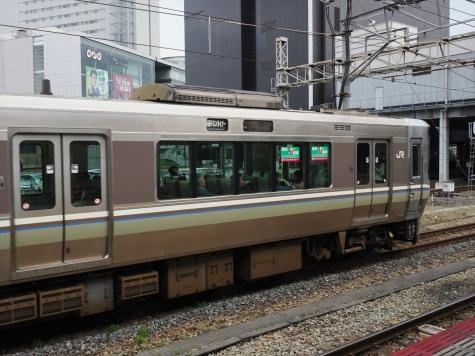 JR 瀬戸大橋線 223系 快速「マリンライナー」