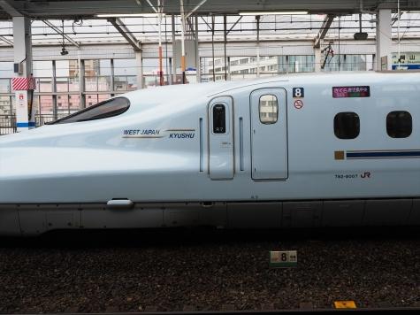 JR 九州新幹線 N700系 さくら553号【岡山駅】