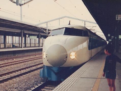 山陽新幹線 0系 電車【新倉敷駅】