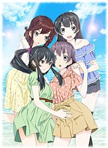 阿賀野型四姉妹
