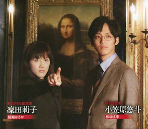 映画版の莉子と小笠原