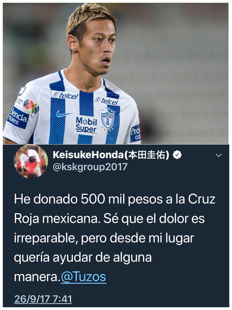 [HONDA KEISUKE] el futbolista del Pachuca realizó importante donativo para los damnificados del terremoto