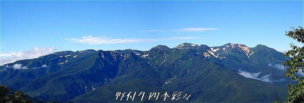 s-TG3-20170810-0801_panorama.jpg