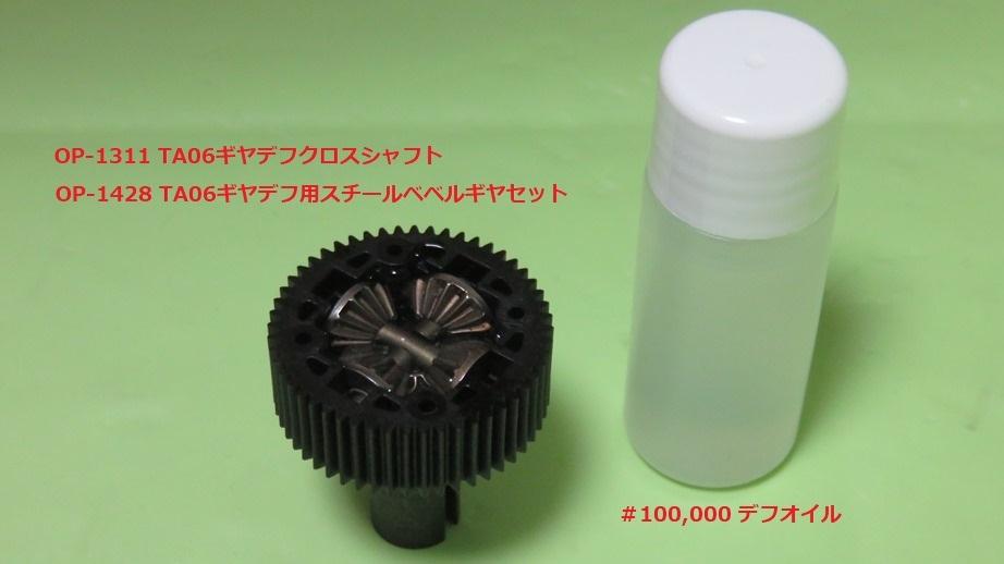 IMG_9006-1.jpg