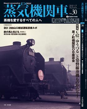 T-VS-1730.jpg