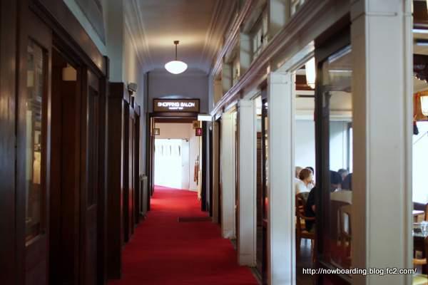 富士屋ホテル ティーラウンジオーキッド