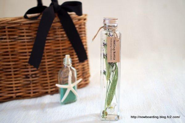 日比谷花壇のヒーリングボトルHealing Bottle「Happy」