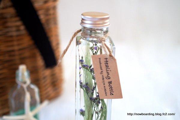 日比谷花壇のヒーリングボトル