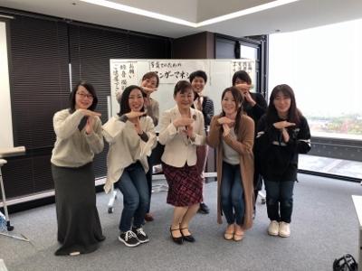20181211子育てのためのアンガーマネジメント③ (400x300)