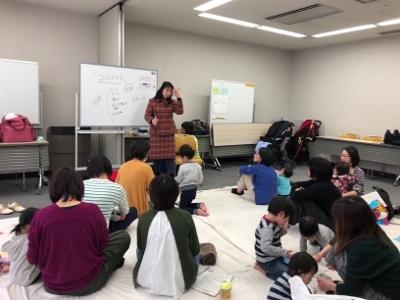 20190205中区ステッププラス② (400x300)