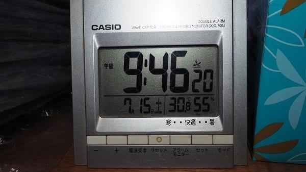 P7150342 - コピー