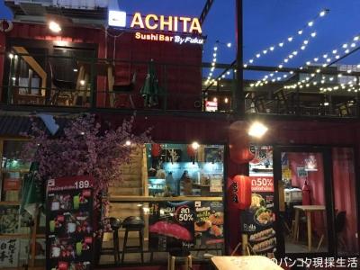Achita