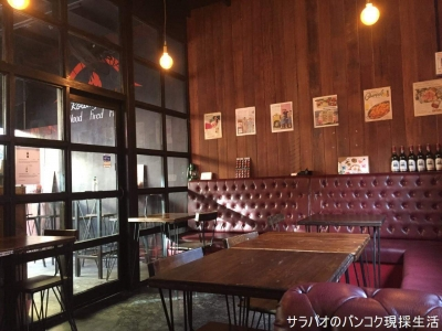 Rolling Stone Pizza オンヌット支店