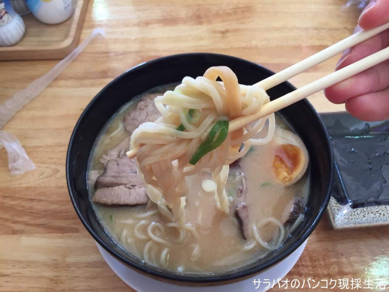 SendaiRamen_13.jpg