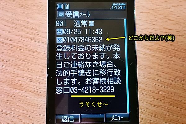 KIMG1251_4.jpg