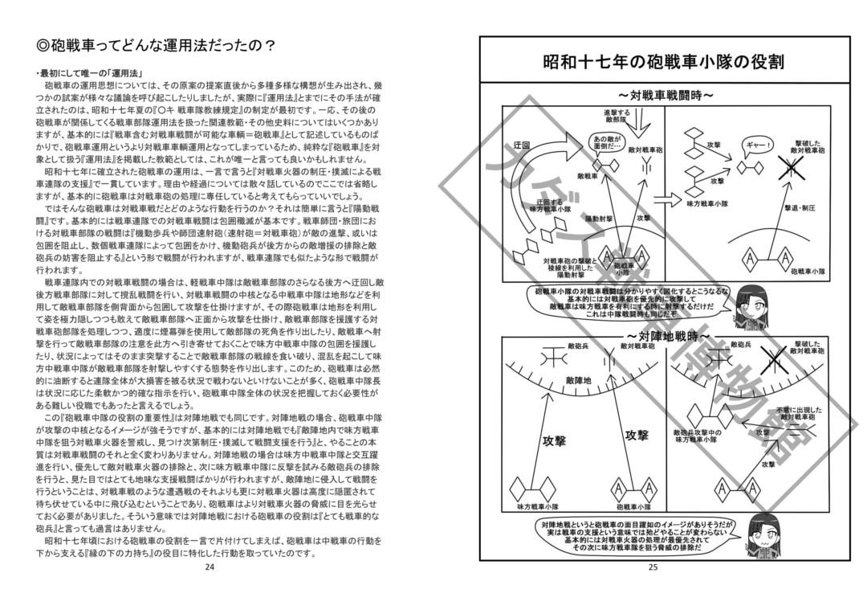 C92_sanple1a.jpg