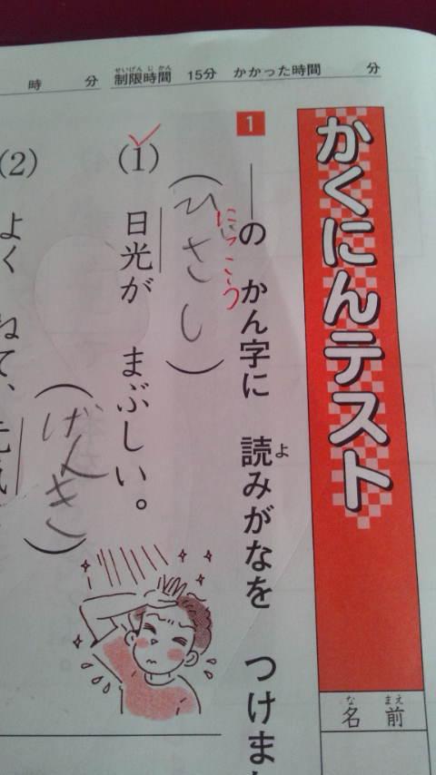 moblog_7bae98e4.jpg
