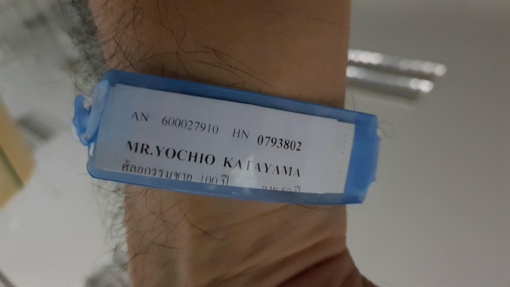 hospital in
