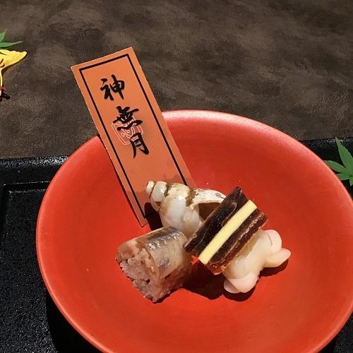 つぶ貝甘煮 栗の渋皮煮 干し柿バター博多