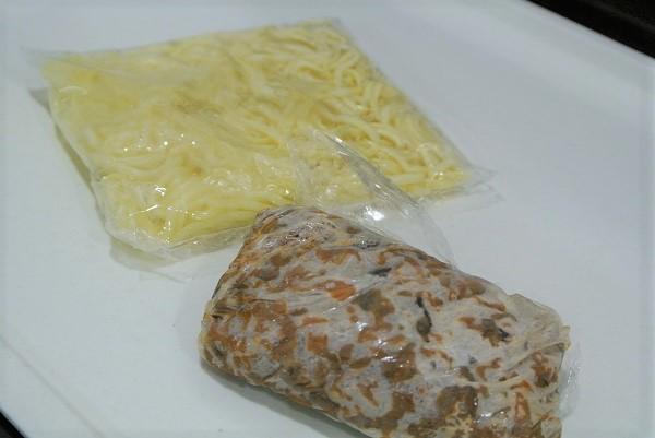 四川担々麵を使って10 (2)