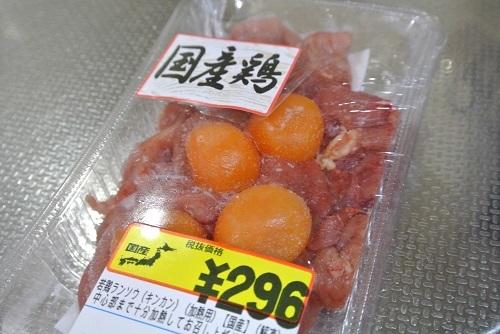 鶏モツ4種ソース煮1