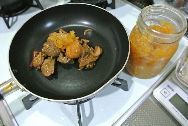 鶏モツ4種ソース煮ゆず風味