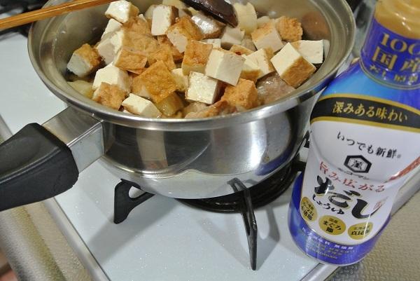 干し大根と塩豚の煮物6