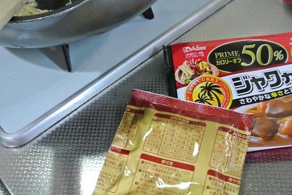 小松菜と手羽元のカレー7