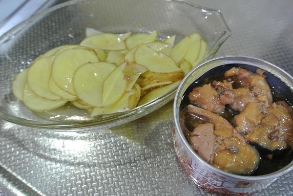 玉ねぎとサバ缶のチーズ焼き2
