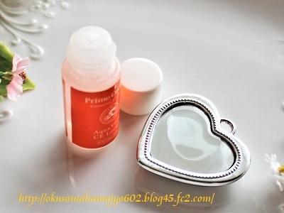 プリモディーネ アクアバイタルCEローション(セラミド化粧水)