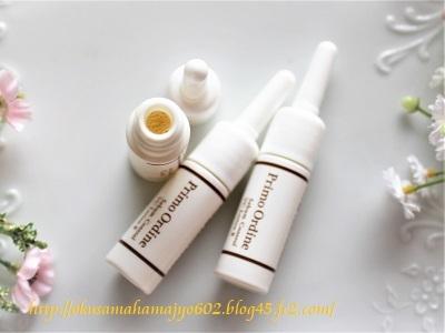プリモディーネシーバムコントロールVCローション(ビタミンC化粧水)