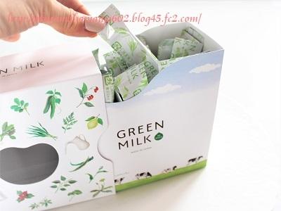 GREEN MILK(グリーンミルク)のパッケージ