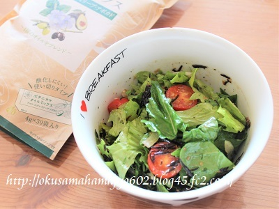 ボタニカルオイルミックスで作ったサラダ