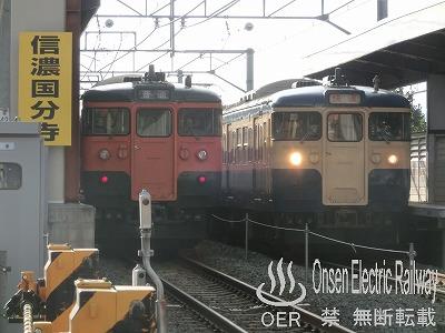 06_shinano_115_shonan_yokosuka.jpg