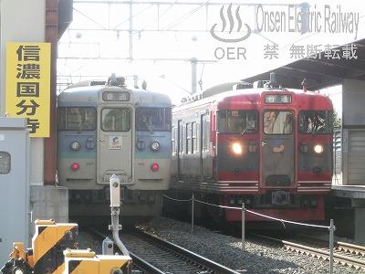 09_shinano_115_jr_red.jpg